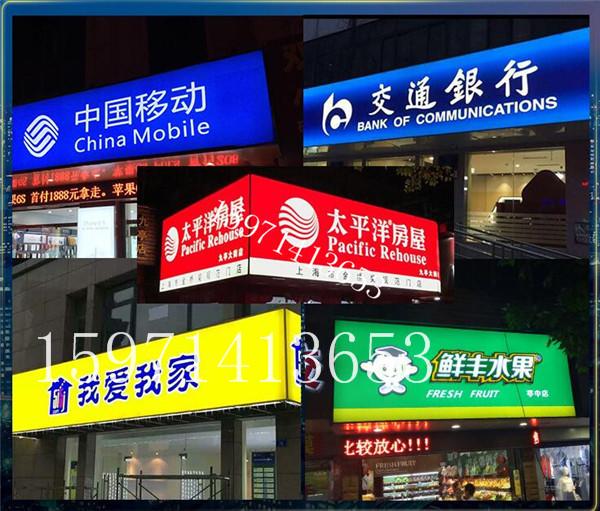 承接广西省各大银行门头灯箱、3m/艾利高端贴膜灯箱制作批发