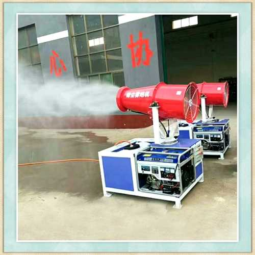 张掖市风送式除尘喷雾机