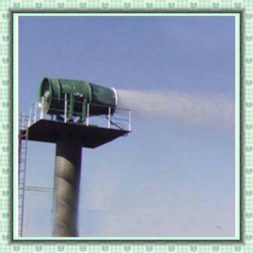 龙海煤矿专用雾炮机