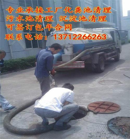 东莞哪家清理化粪池公司回头率高