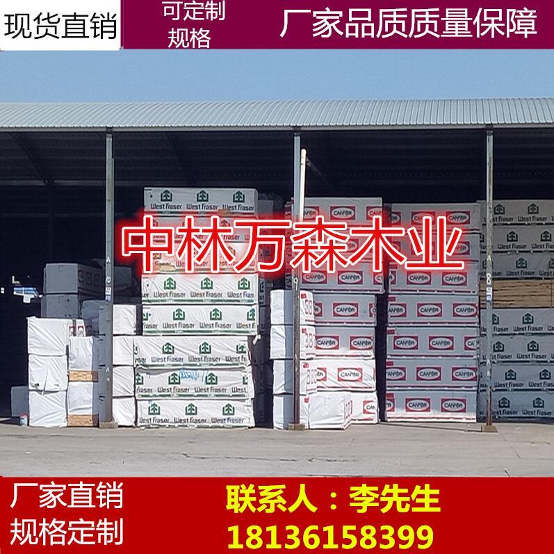 杭州批发加松方木厂家