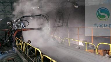 封闭式煤棚干雾抑尘设备干雾除尘价格