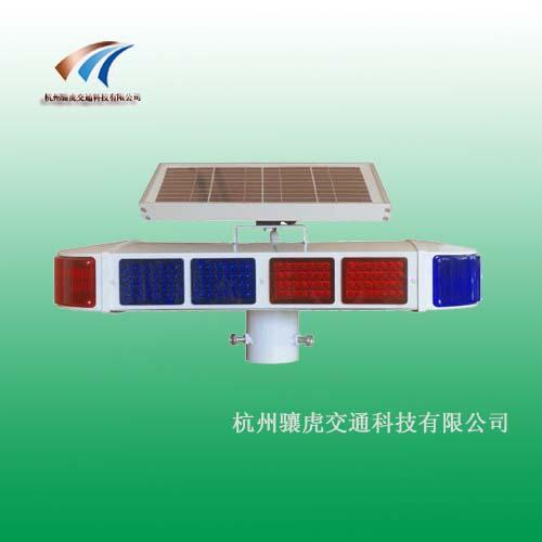 警示灯太阳能供电led四面警示灯交通短排警示灯