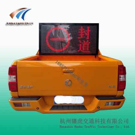 高速巡逻车载led显示屏led电子显示屏路况信息情报板