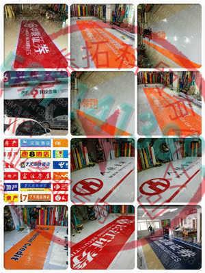 三明市黑龙江新民生银行艾利灯布制作3m贴膜加艾利招牌