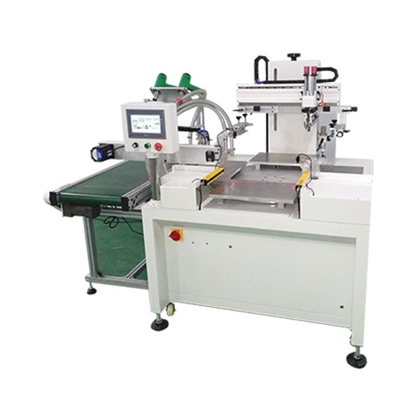 电子称玻璃丝印机电磁炉面板印花机养生壶玻璃印刷机