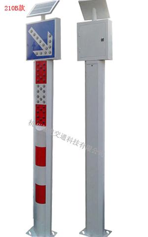 太阳能警示灯交通安全警示柱