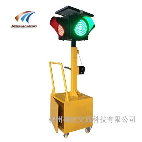 太阳能移动信号灯交通应急红绿灯厂家