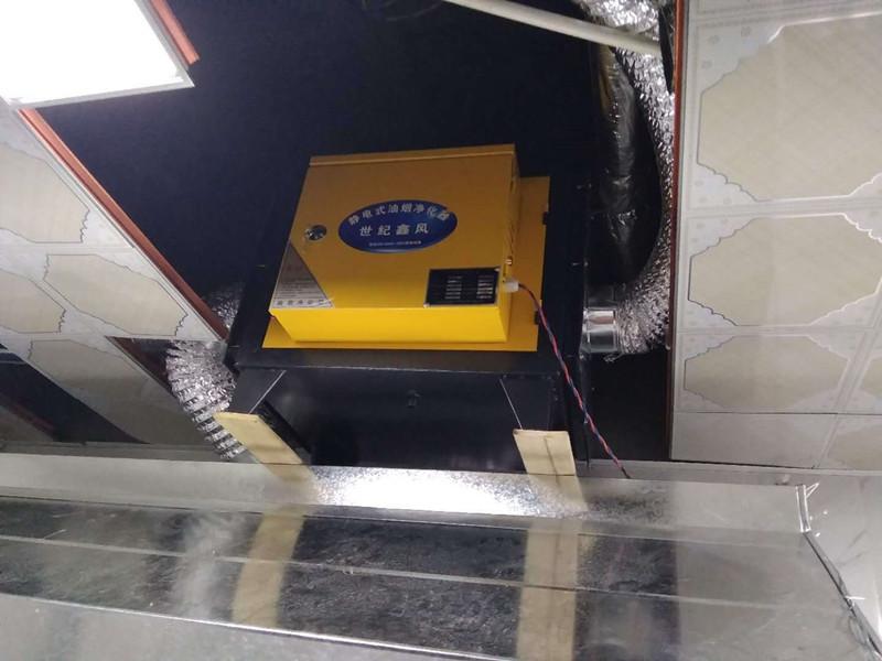 餐饮油烟净化器完美解决油烟扰民问题