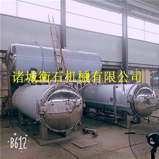 衡石机械大型杀菌设备-多锅并联杀菌锅-电脑全自动杀菌锅
