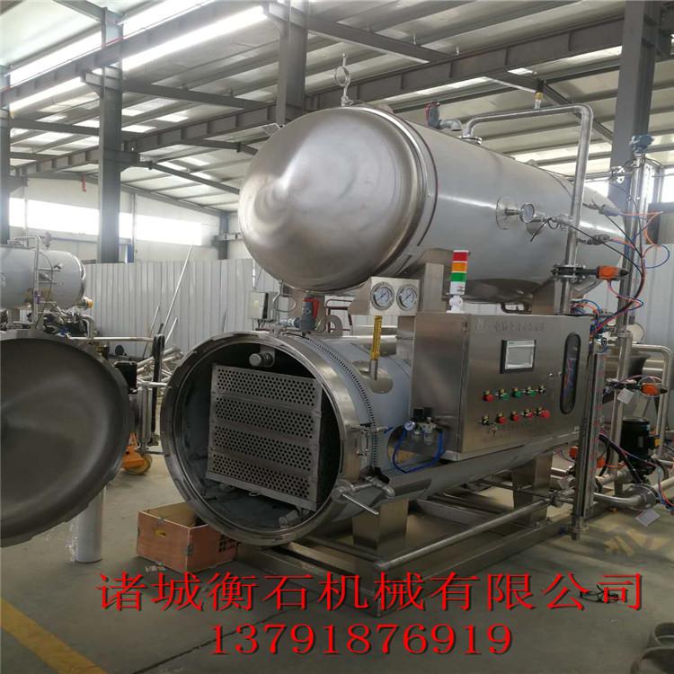 700熟食小型杀菌锅-电加热卤制品杀菌设备诸城衡石机械