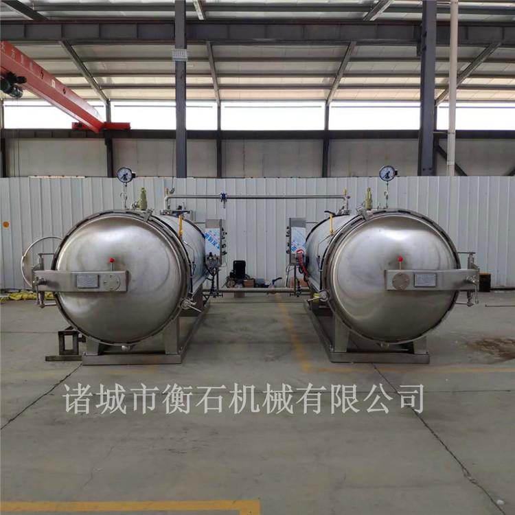 果汁卧式杀菌锅-罐装饮料杀菌锅-1200喷淋式杀菌锅自动化