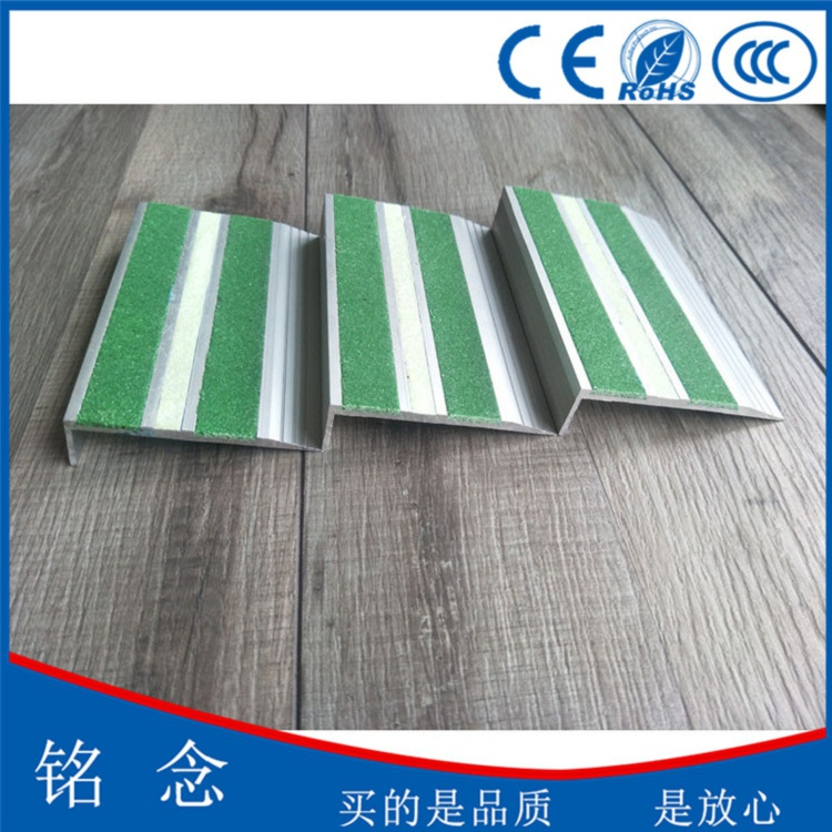 北京铝合金楼梯金刚砂防滑条可定制颜色