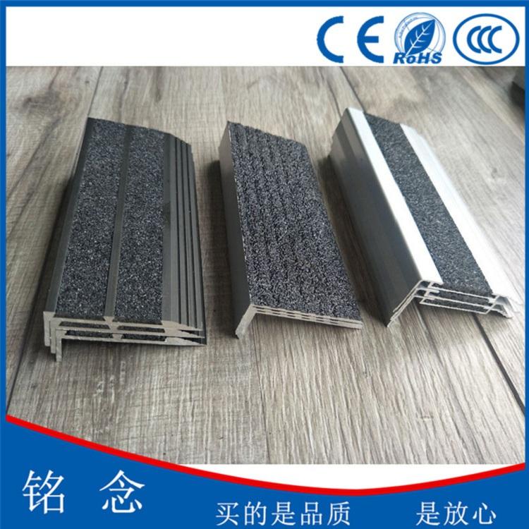上海铝合金金刚砂防滑条怎么卖