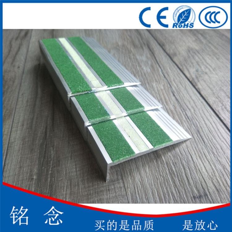 上海铝合金楼梯台阶防滑条长期销售