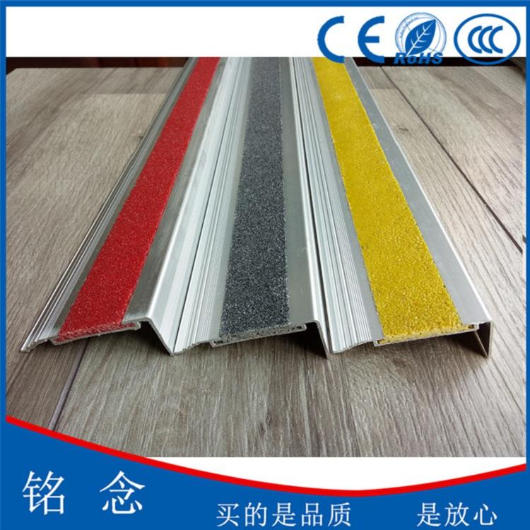 宁波铝合金楼梯台阶防滑条定制长度