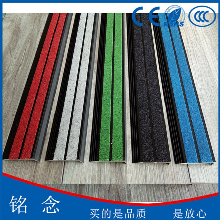 南京铝合金楼梯止滑条定制尺寸