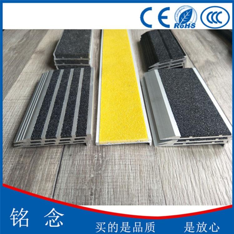 天津铝合金台阶防滑条在哪里卖