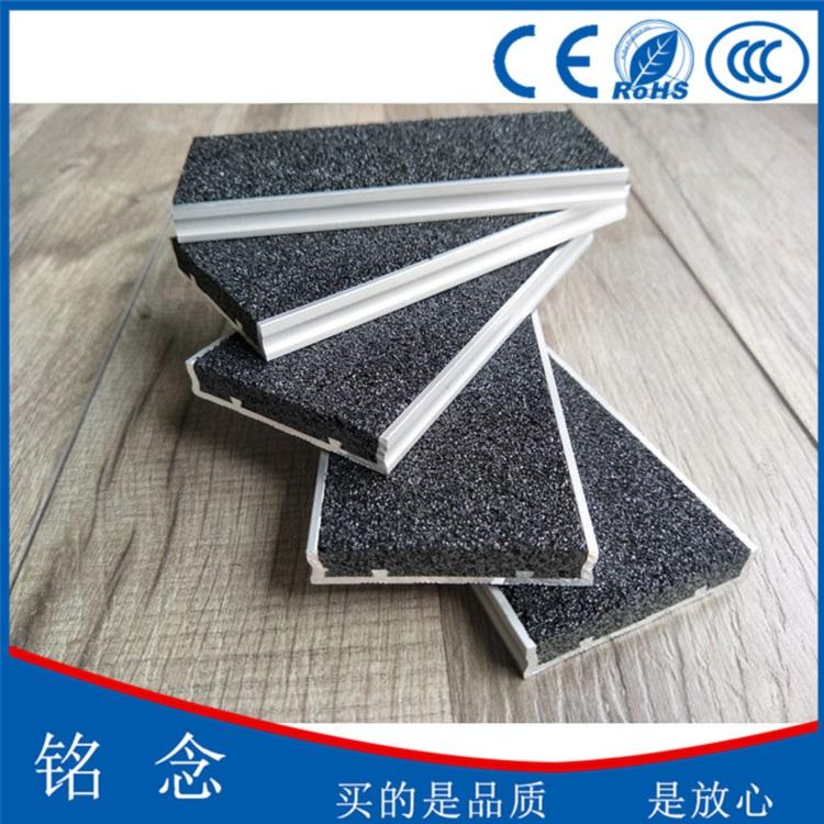 广州铝合金楼梯直角防滑条用于坡道