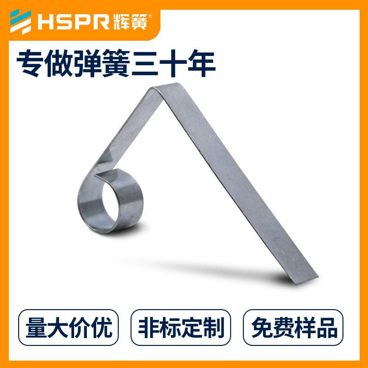 异形弹簧订制辉簧弹簧生产弹簧异形弹簧原装现货