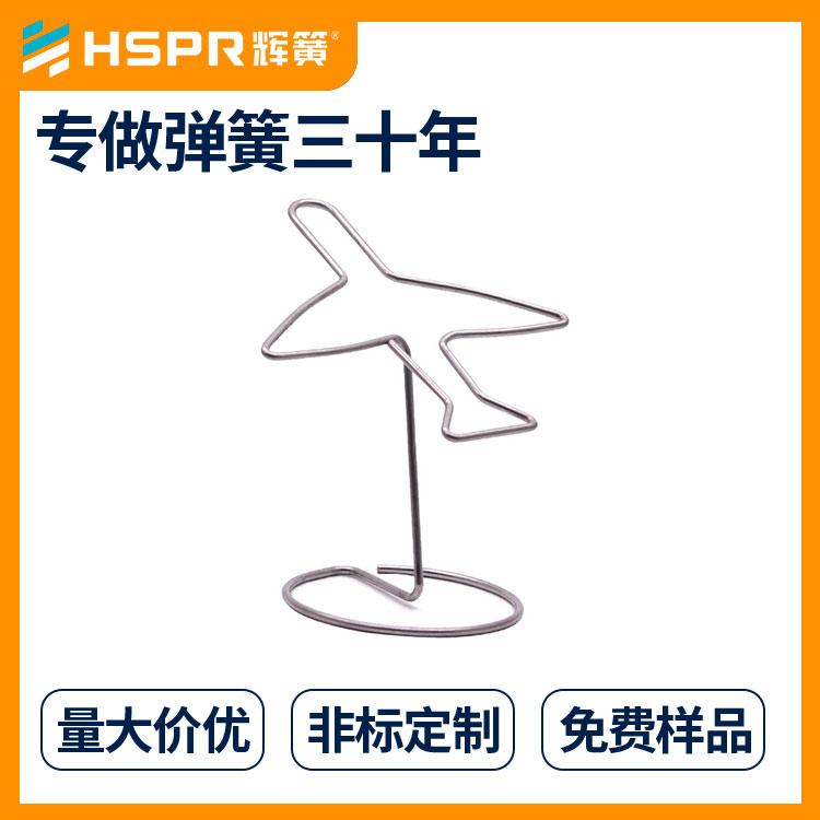 方丝异形弹簧辉簧弹簧定制弹簧异形弹簧原装现货