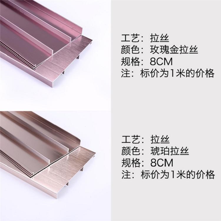 锦州地板金属踢脚线现货销售