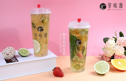 茶味源浅谈3万元是否可以在县城开奶茶店