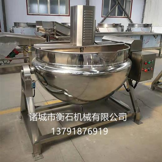 定做煮豆浆夹层锅-煮玉米夹层锅-凉粉蒸煮锅衡石机械
