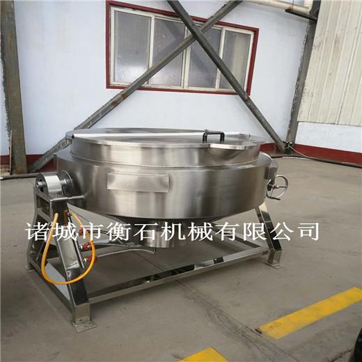 可倾斜燃汽夹层锅-搅拌夹层锅-衡石厂家食品馅料加工设备