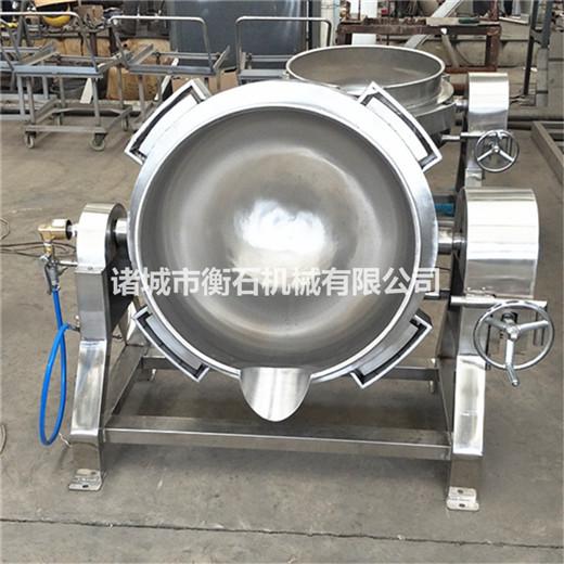 衡石500l电加热酱油熬制锅不锈钢蒸汽夹层锅厂家供应