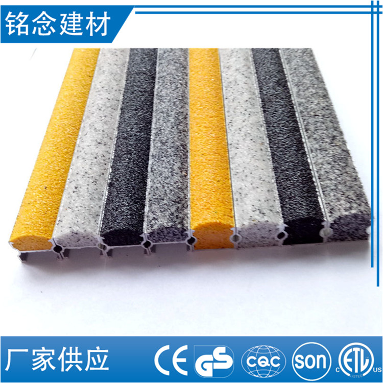武汉铝合金包角防滑条制作步骤