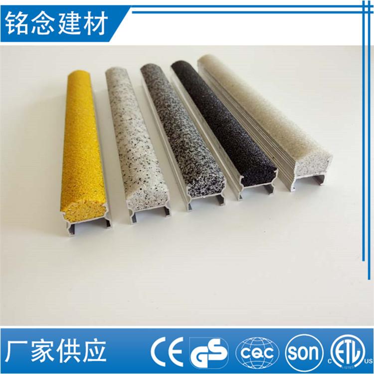 无锡铝合金梯台防滑条用于坡道
