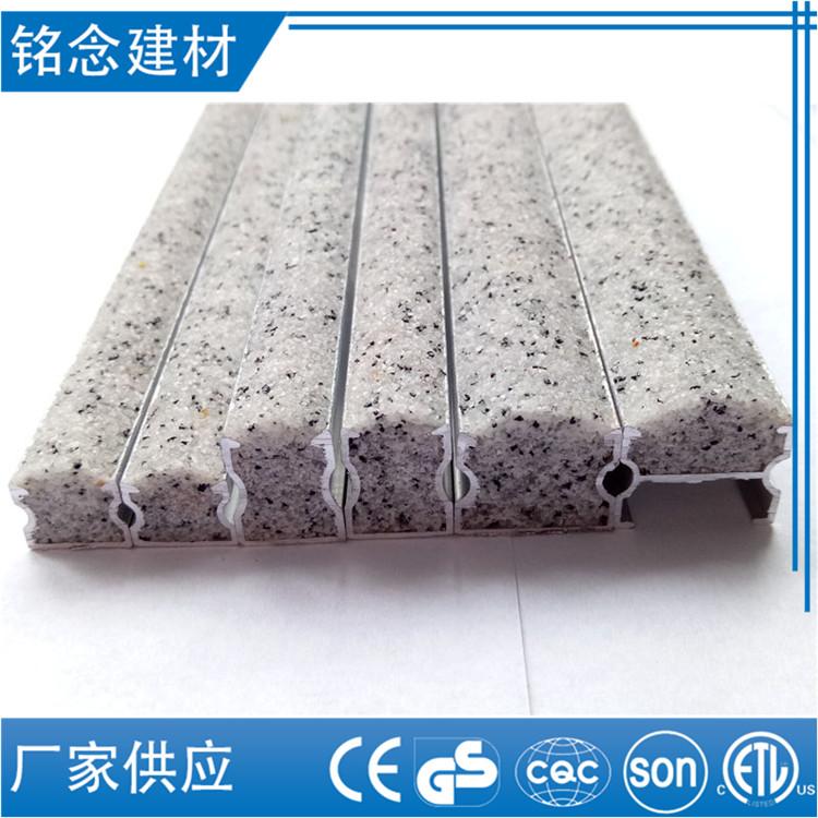 东莞铝合金金属防滑条可定制颜色