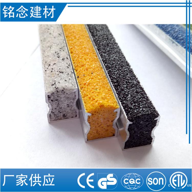 天津铝合金踏步防滑条可以定做长度