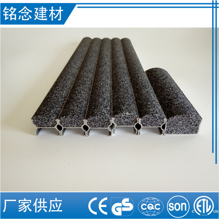 深圳铝合金楼梯止滑条定制宽度