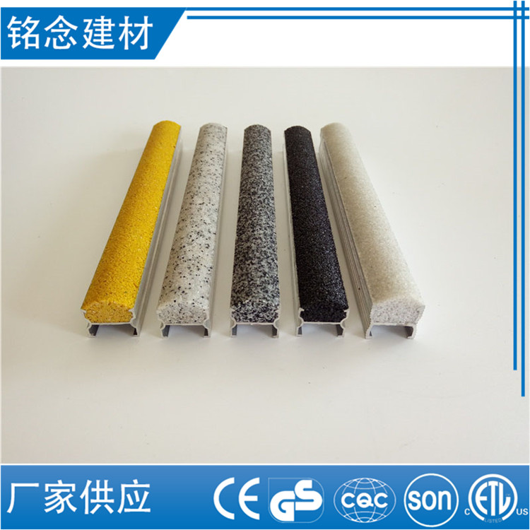 南京铝合金楼梯止滑条多少钱一米