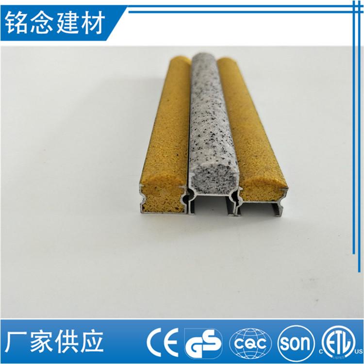 深圳铝合金踏步防滑条如何施工