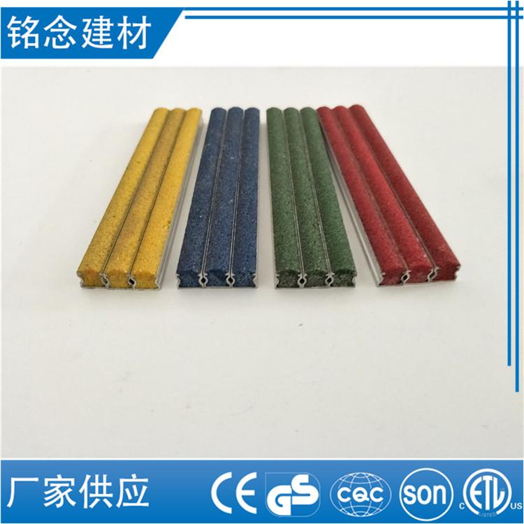 东莞铝合金金属防滑条可定制尺寸