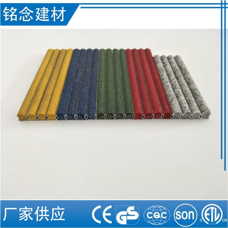 南京铝合金楼梯直角防滑条多少钱一米