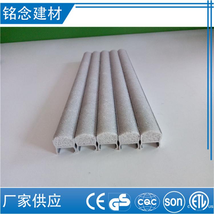 重庆铝合金金属防滑条施工工艺