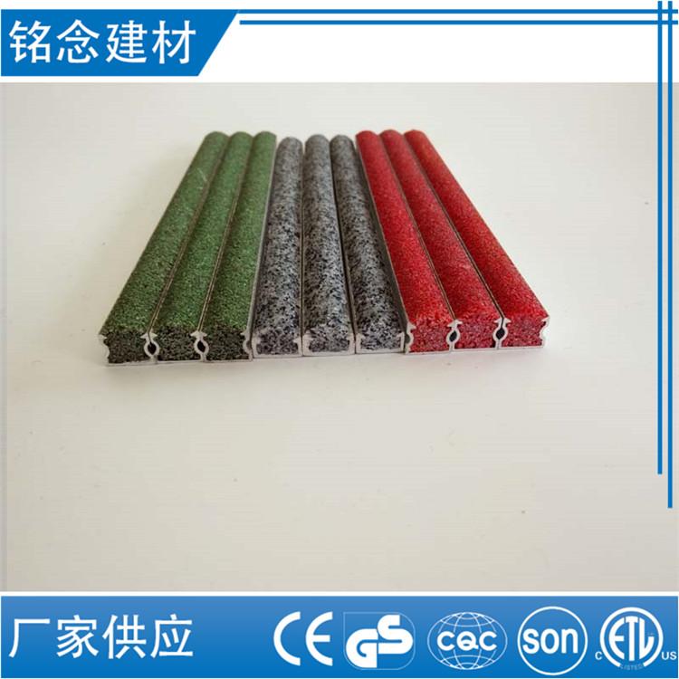 宁波铝合金梯台防滑条材质要求