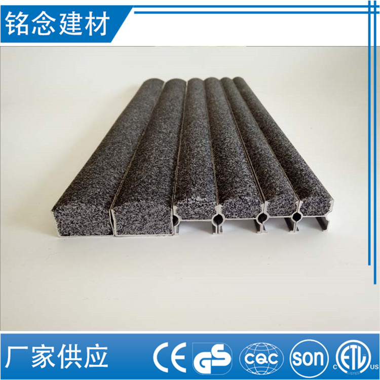 上海铝合金转台防滑条批发热线