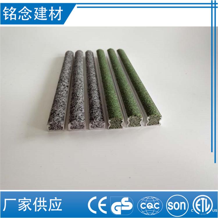 南京铝合金转台防滑条定制长度