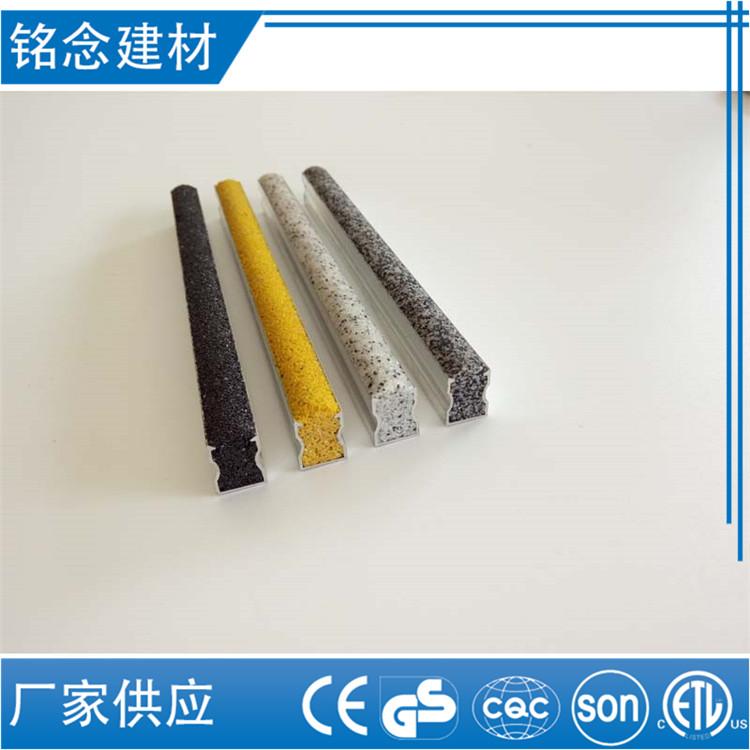 西安铝合金楼梯金刚砂防滑条材质要求