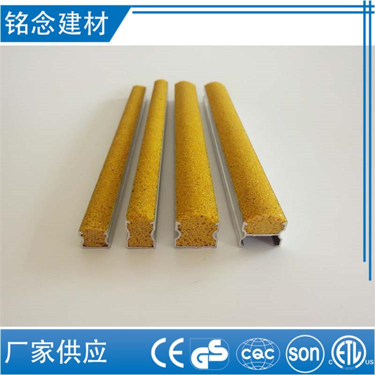 无锡铝合金楼梯直角防滑条生产工艺
