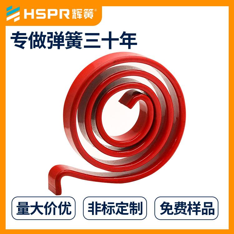涨紧轮涡卷弹簧辉簧弹簧生产弹簧涡卷弹簧专业快速