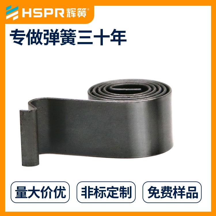 铣床涡卷弹簧辉簧弹簧定制弹簧涡卷弹簧安全可靠