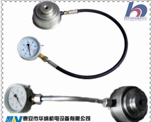 峰峰矿用单体支柱压力盒