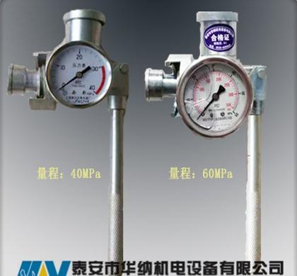 煤矿用增压式单体液压支柱工作阻力检测仪