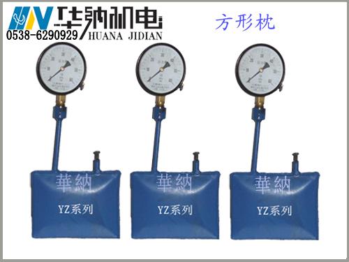 峰峰煤矿用液压枕
